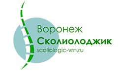 ООО «Воронеж Сколиолоджик»