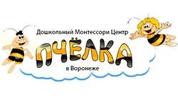 «Пчелка» - Дошкольный Монтессорн Центр